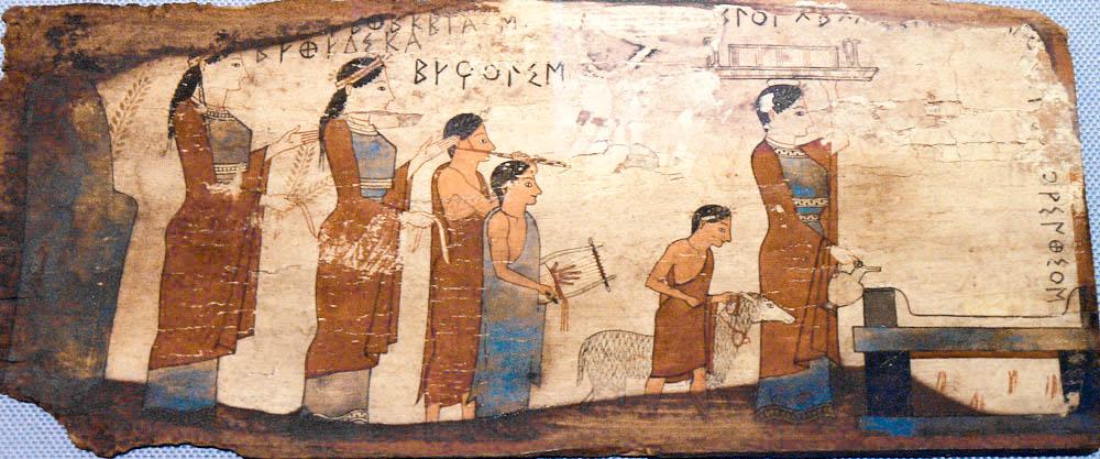 Ancient Greek Religion Religious Greece Go - Greek religion